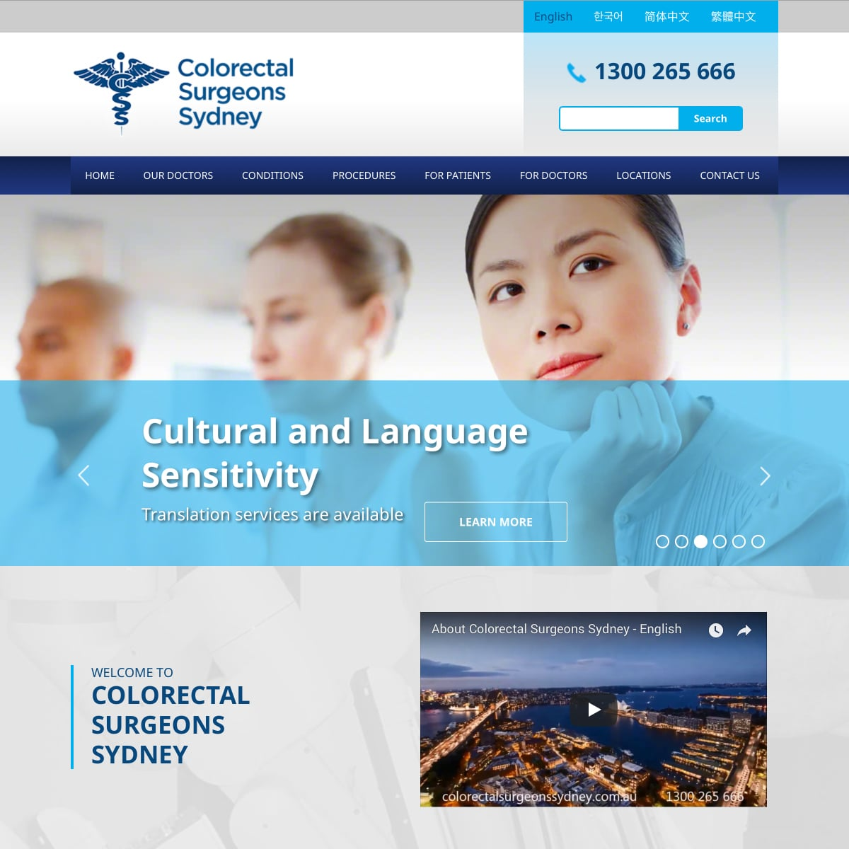 Homepage – showing the default english language version