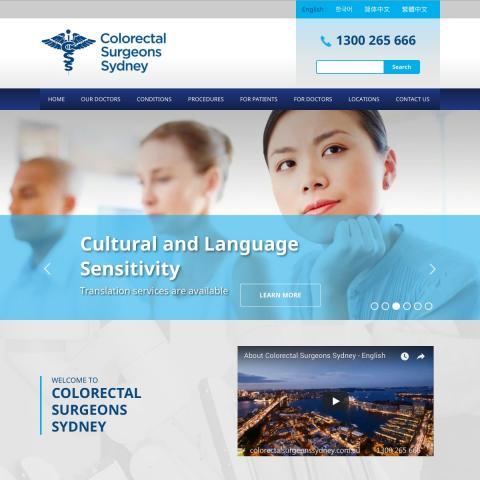 Homepage – showing the default english language version
